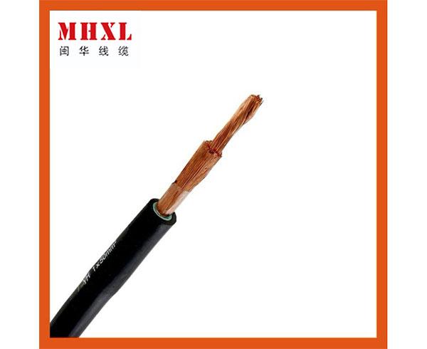 YH 电焊机电缆